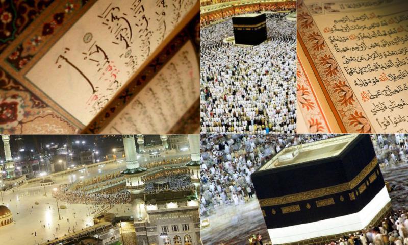 Umreye Gitmek İslam'ın Şartı mı?